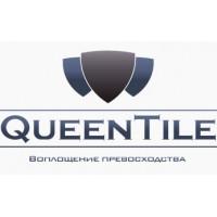 Композитная черепица QueenTile в Запорожье