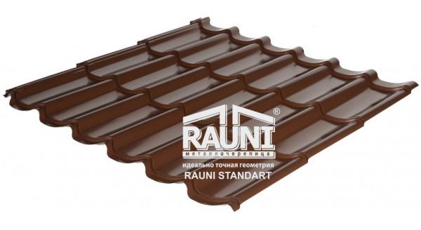 Металлочерепица Rauni Standart в Запорожье по честной цене от официального дилера