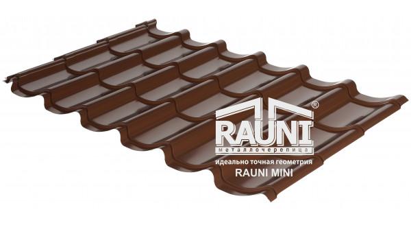 Металлочерепица Rauni Mini в Запорожье по честной цене от официального дилера
