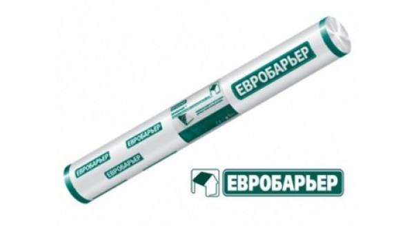 ЕВРОБАРЬЕР 115 – гидроизоляционная супердиффузионная подкровельная мембрана в Запорожье по честной цене!