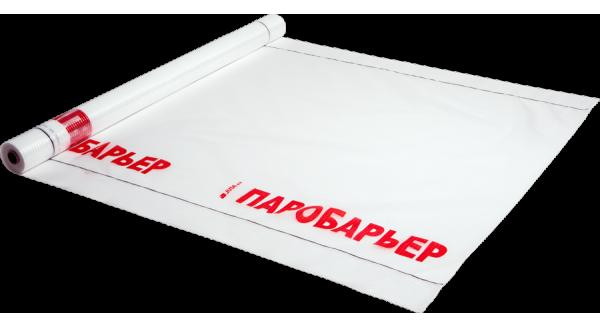 Паробарьер Н110 - Пароизоляция  в Запорожье по честной цене!