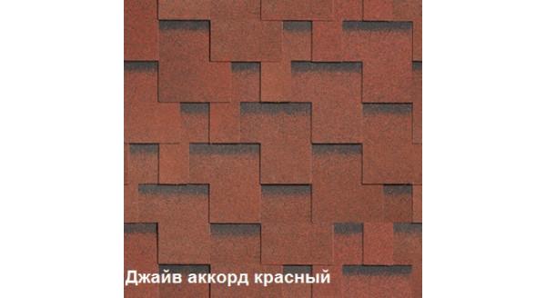 Однослойная битумная черепица Шинглас Джайв Аккорд красный купить в Запорожье