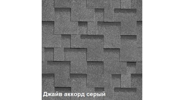 Однослойная битумная черепица Шинглас Джайв Аккорд серый купить в Запорожье