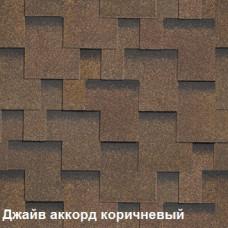 Однослойная битумная черепица Шинглас Джайв Аккорд коричневый