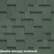 Однослойная битумная черепица Шинглас Джайв Аккорд зеленый