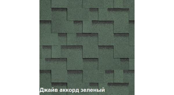 Однослойная битумная черепица Шинглас Джайв Аккорд зеленый купить в Запорожье