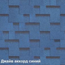 Однослойная битумная черепица Шинглас Джайв Аккорд синий