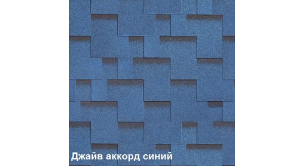Однослойная битумная черепица Шинглас Джайв Аккорд синий купить в Запорожье