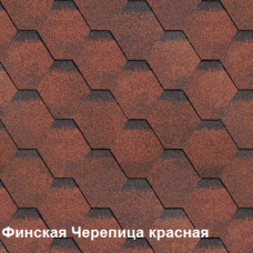 Однослойная битумная черепица Шинглас Финская Черепица красный