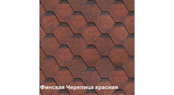 Однослойная битумная черепица Шинглас Финская Черепица красный купить в Запорожье