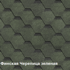 Однослойная битумная черепица Шинглас Финская Черепица зеленый