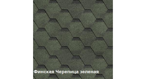Однослойная битумная черепица Шинглас Финская Черепица зеленый купить в Запорожье