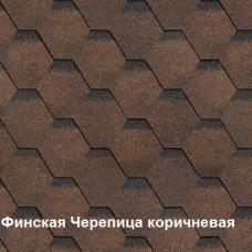 Однослойная битумная черепица Шинглас Финская Черепица коричневый