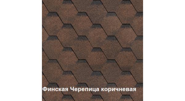 Однослойная битумная черепица Шинглас Финская Черепица коричневый купить в Запорожье