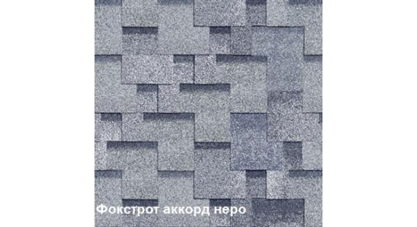 Однослойная битумная черепица Шинглас Фокстрот Аккорд неро купить в Запорожье