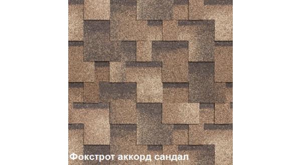 Однослойная битумная черепица Шинглас Фокстрот Аккорд сандал купить в Запорожье
