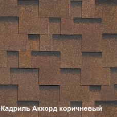 Однослойная битумная черепица Шинглас Кадриль Аккорд коричневый