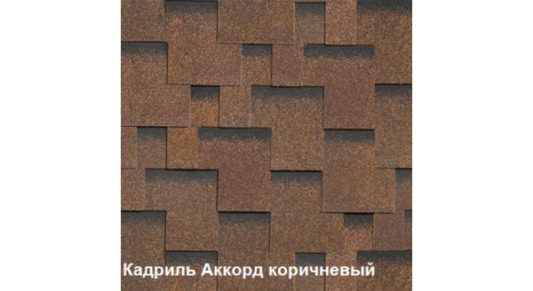 Однослойная битумная черепица Шинглас Кадриль Аккорд коричневый купить в Запорожье