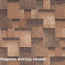 Однослойная битумная черепица Шинглас Кадриль Аккорд сандал