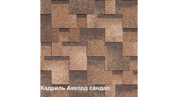Однослойная битумная черепица Шинглас Кадриль Аккорд сандал купить в Запорожье