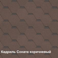 Однослойная битумная черепица Шинглас Кадриль Соната коричневый