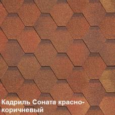 Однослойная битумная черепица Шинглас Кадриль Соната красно-коричневый