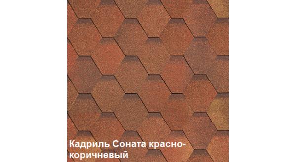 Однослойная битумная черепица Шинглас Кадриль Соната красно-коричневый купить в Запорожье