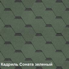 Однослойная битумная черепица Шинглас Кадриль Соната зеленый