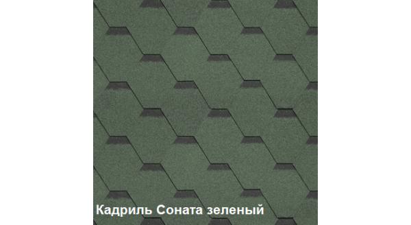 Однослойная битумная черепица Шинглас Кадриль Соната зеленый купить в Запорожье