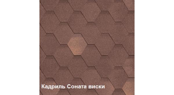 Однослойная битумная черепица Шинглас Кадриль Соната виски купить в Запорожье