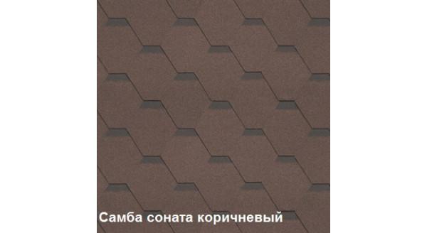 Однослойная битумная черепица Шинглас Самба Соната коричневый  купить в Запорожье