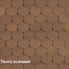 Однослойная битумная черепица Шинглас Танго осенний