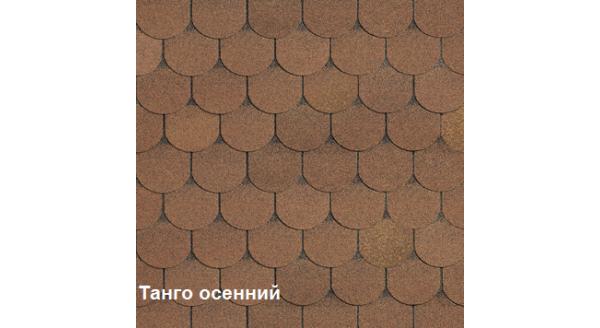 Однослойная битумная черепица Шинглас Танго осенний купить в Запорожье