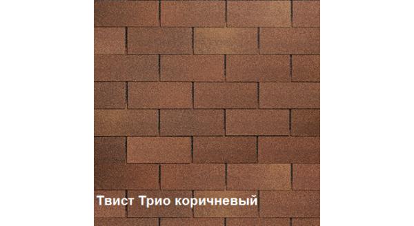 Однослойная битумная черепица Шинглас Твист Трио коричневый купить в Запорожье