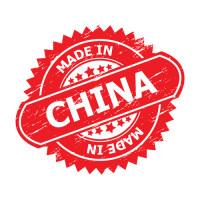 Китайские - дешевые стройматериалы в Запорожье