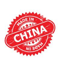 Китайские стройматериалы