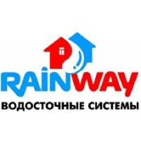 Водосточная система RainWay в Запорожье