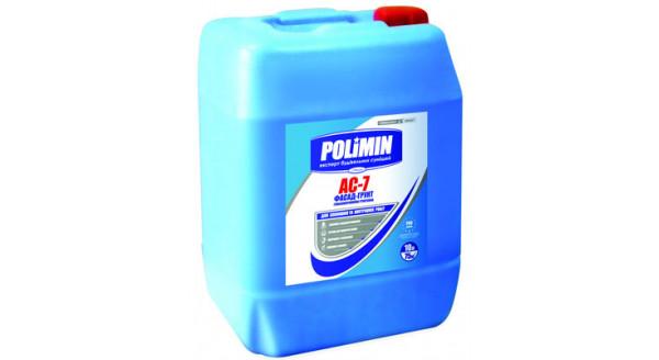 Polimin АС-7 Универсал-грунт глубокопроникающая грунтовка 5л купить в Запорожье