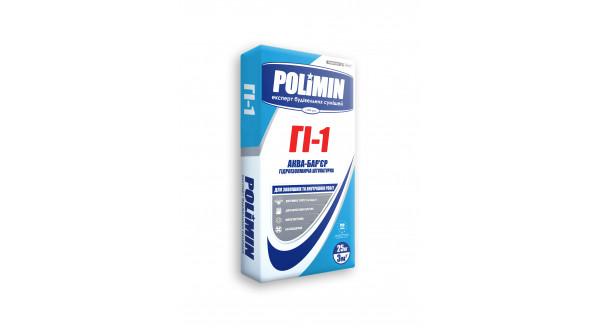 Polimin ГI-1 Аква-барьер Гидроизолирующая штукатурка 25кг купить в Запорожье