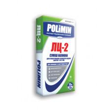 Polimin ЛЦ-2 Смесь наливная для устройства элементов пола (слой 5-80мм) 25кг