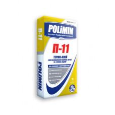 """Polimin П-11 Термо-клей для облицовки каминов, печей и """"теплого"""" пола 20кг"""