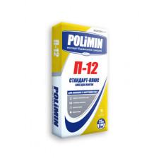 Polimin П-12 Стандарт-плюс клей для плитки 25кг