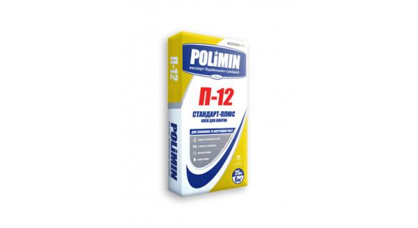 Polimin П-12 Стандарт-плюс клей для плитки 25кг купить в Запорожье