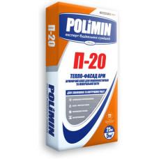 Polimin П-20 Армирующий клей для пенополистирола и минеральной ваты 25кг