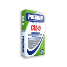 Polimin СЦ-5 Стяжка-арм для устройства элементов пола (слой 10-80мм) 25кг