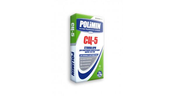 Polimin СЦ-5 Стяжка-арм для устройства элементов пола (слой 10-80мм) 25кг купить в Запорожье