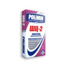 Polimin ШЦ-2 классическая цементная штукатурка 25кг