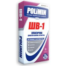 Polimin ШВ-1 классическая цементно-известковая штукатурка 25кг