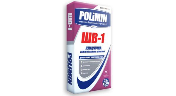 Polimin ШВ-1 классическая цементно-известковая штукатурка 25кг купить в Запорожье