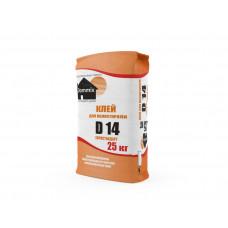 Клей D14 для пенополистирола (25кг)
